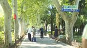 蚌埠市卫健委开展公园创卫整改专项检查