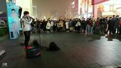 【尧顺宇】音乐户外 - 成都 春熙路ifs广场 - 《走在冷风中》