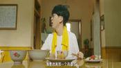 《我在未来等你》:刘大志这么封建迷信?考试当天必须吃两个鸡蛋,不料妈妈语出惊人