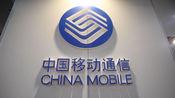 """中国移动全球通无限尊享计划""""歧视""""新用户?必须具备这个才给办理"""