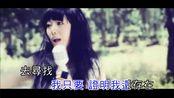 [自制-扬声代理] 牛奶咖啡 - 去寻找 - 自制华谊兄弟音乐KARAOKE字幕MV