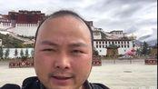 西藏自驾囧事?惊天秘密被发现?!外地人自驾拉萨一言不合就吐槽!没办边防证料就回家睡觉吧?