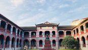华东政法大学(长宁校区)