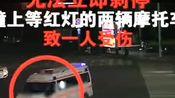 救护车,避让撞行人被判全责,到底是谁的过错呢