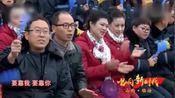《年轻的朋友来相会》 演唱:易文卉 桑婷婷 陈紫妍
