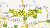 12月05日08时02分,在唐山市丰南区发生4.5级地震