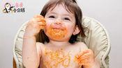 """适合秋季的3款""""养生粥"""",宝妈可以给宝宝常吃,营养丰富又好做"""