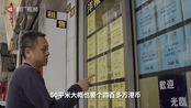 【箭厂】香港人住房有多难?夫妻俩挤6平米蜗居10年,上千人住天台屋