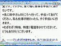 日语(4)第21-22-教学视频-浙江大学-到www.Daboshi.com