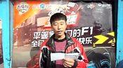 10.20QQ飞车全民争霸赛平遥双佳网吧宣传1