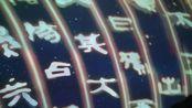 【湘博】元旦在湖南省博物馆,和湘博来一场约会