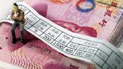 为什么中国的工资发放用的是月工资制,而不是欧美国家周工资制?