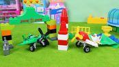 飞机总动员乐高积木组装场景玩具
