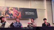 【SECHSKIES】ALL FOR YOU签售会 被粉丝要求清唱环节 20200201/FB:傑斯起司 Jekki's Cheese
