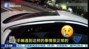 [今晚20分]女子刚拿到驾照开车 不会使用导航崩溃大哭
