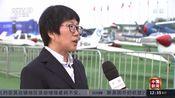 [中国新闻]2019中国国际通用航空博览会亮点纷呈