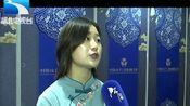 帮·关注:全国妇女手工双创赛在汉选拔 20强晋级半决赛