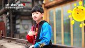 童星张耘溥原创MV《世界像首歌》