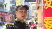 广州 白云区:牛肉店停了水电 冰鲜肉变坏发臭