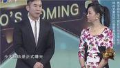 """演员马诗红的爱人于莉红,讲述恋爱经历,自曝被一首曲子""""骗了"""""""