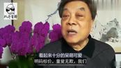 赵忠祥因癌去世!曾传晚年4000卖字画被非议,今5亿遗产只给一人