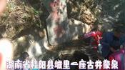 湖南省郴州市桂阳县城里一座古井蒙泉又名八角井