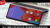 苏宁收购家乐福;外媒测试5G网速:均速超1.4Gbps