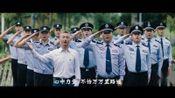 成都市郫都区德源街道庆祝中华人民共和国成立70周年《我们都是追梦人》视频演绎