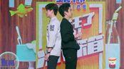 王大陆与姚伟涛现场PK顶臀游戏,俩位健身达人实力不分上下!