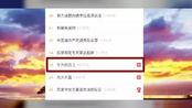 华为前员工被羁押251天上热搜/微信辟谣朋友圈发原图泄露位置
