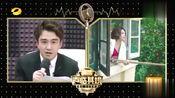 朱亚文、翟天临等携手演绎《撒娇女人最好命》,生无可恋系列!