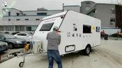 带着拖挂房车来到浙江嘉兴,6米X2.4米的大家伙停车方便吗?体验一下