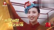 胡一天王紫璇初涉荧屏便担当重要角色,荣获青春网络新生代称号