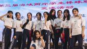韩国Alien舞室【waiting for you】(MIX舞团翻跳)深圳市华侨城中学第二版