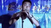 山西忻州八音会演奏《大德胜》吹唢呐的大哥水平不一般