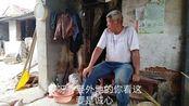 湖北襄阳:第二次到表叔家说媒,表叔不愿降低条件。姑娘只有放弃