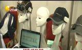 [辽宁新闻]第33届辽宁省青少年科技创新大赛沈阳举行