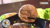 """大叔开小吃店, 独创""""8公分牛肉面"""", 生意火爆"""