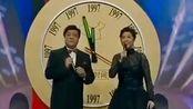 回顾倪萍、赵忠祥合作的,1997年春节联欢晚会《北京时间