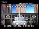 37风行菏泽房地产三维楼盘3D动画漫游设计电子沙盘模型仿真立体虚拟仿真影视广告制作公司企业宣传片视频