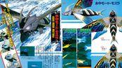1997年摩斯拉2 进化彩虹、水波形态战胜达哥拉+结尾