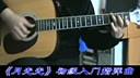 怎样学吉他◆电吉他吧