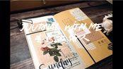 俗の手帐|journal with me vol.15 TN复古拼贴 印章控 好久不见!
