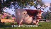 狗:你是只牛,你应该跟牛一样的叫,牛:其实我是条狗