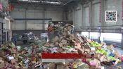 [全省新闻联播]黑龙江省公开销毁20吨违法食品