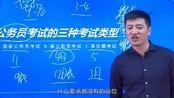 张雪峰:本科生考公务员和研究生考公务员,哪个更适合未来发展?