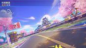 【跑跑卡丁车手游】烈焰红旗 试跑新图 铃鹿赛道 1.54.58