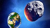 一颗小行星撞击地球,专家预测10个相撞时间,最早什么时候撞?