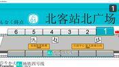 【日式LCD报站】西安地铁机场城际线全程自动放送(机场西T1,2,3---北客站北广场)高清报站附属闪灯图