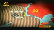 希特勒妄图吞并苏联,斯大林也难于招架,这时双方共同的敌人来了